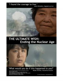 The Ultimate Wish   a documentary by Robert Richter